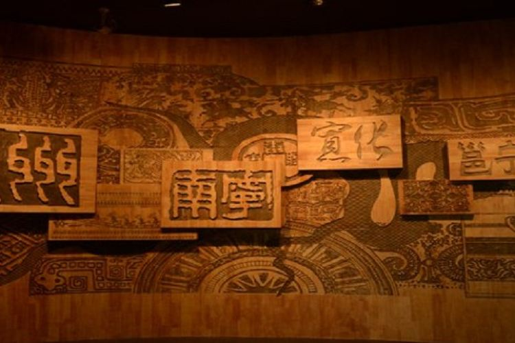 Nanning Museum3