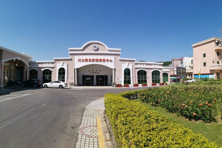 Chuandao Tourist Resort1