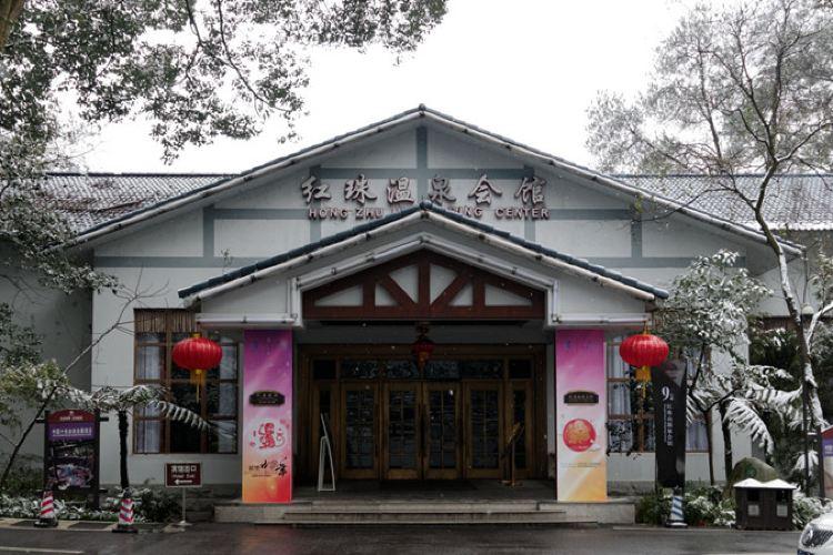 Hongzhushan Forest Hot Spring2