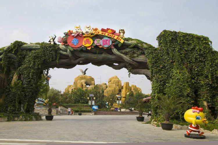 신마왕국 테마공원3