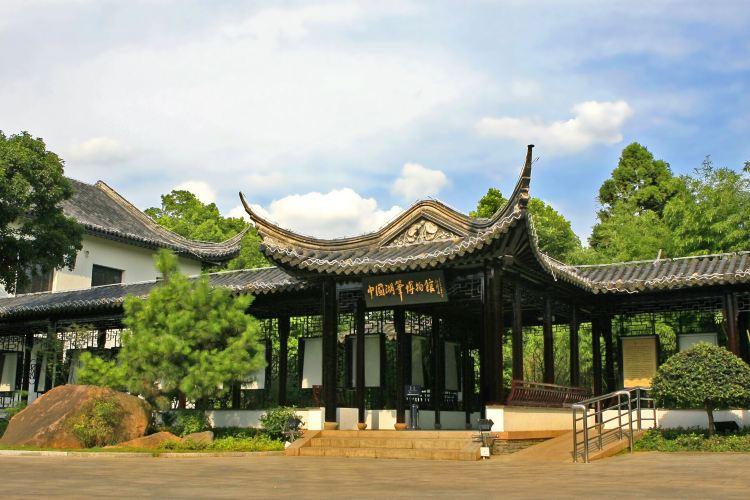 Museum Art China Hubi1
