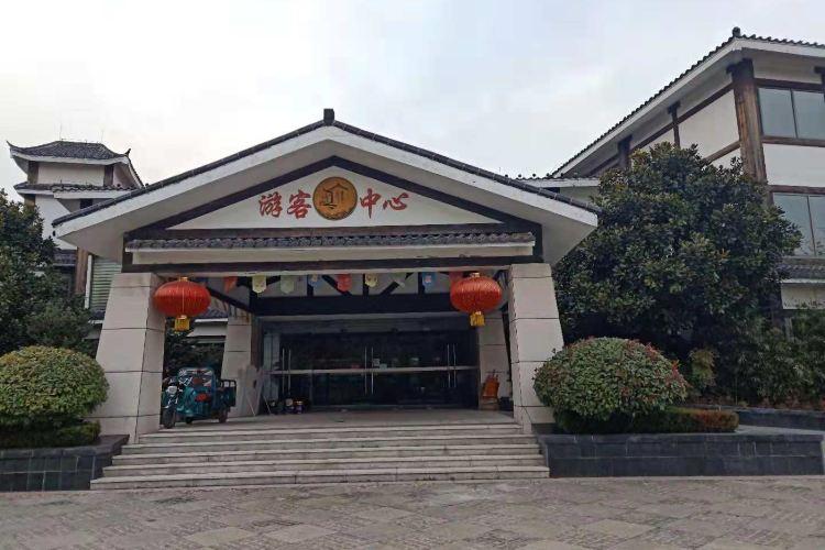 Xiantan Mountain Hot Spring Town2