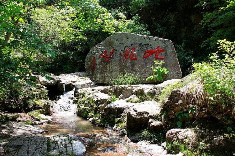 九龍峽景區3