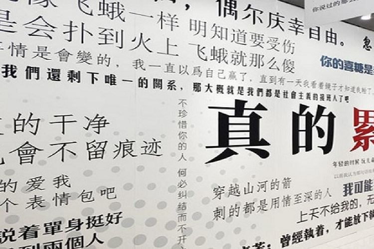 Tangshanshilian Museum4