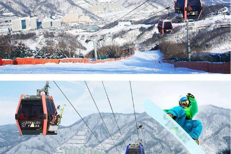 伊利希安江村度假村滑雪場4