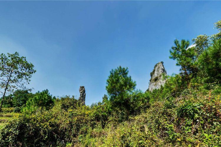 Meijiang Geology Park2