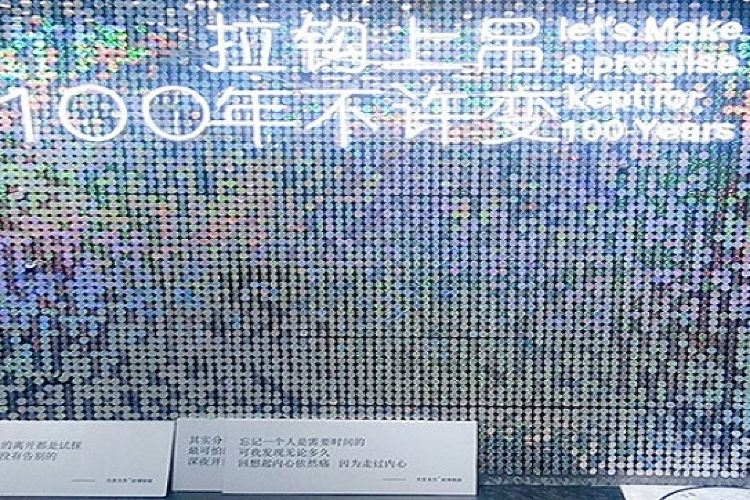 Tangshanshilian Museum3