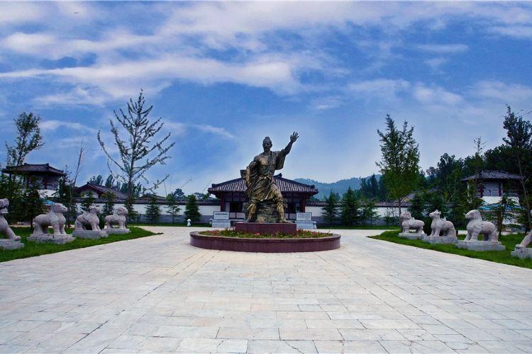 Mount Mangdang1