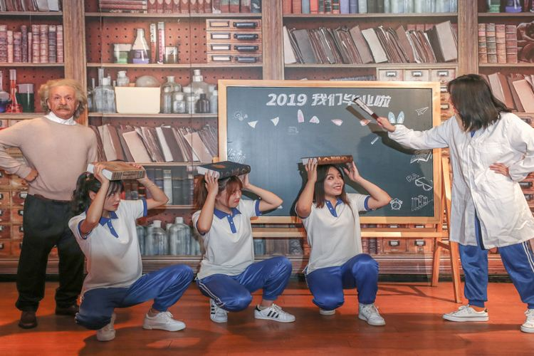 Madame Tussauds Wax Museum Wuhan3