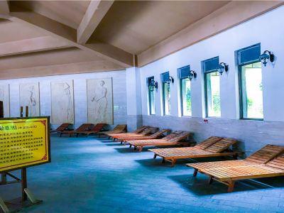Bailu Lake Hot Springs