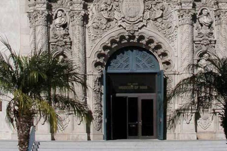聖地亞哥人類學博物館2