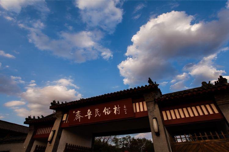 Qingyun Mountain Folk-custom Amusement Park4
