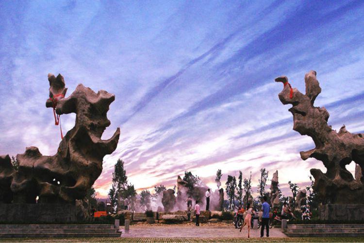 Yunpudongtian Tourist Area1