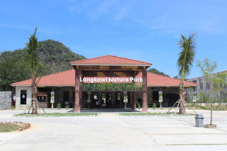 蘭卡威自然公園3