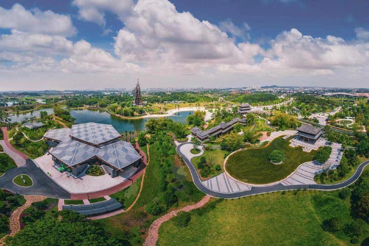 Nanning Garden Expo Park2