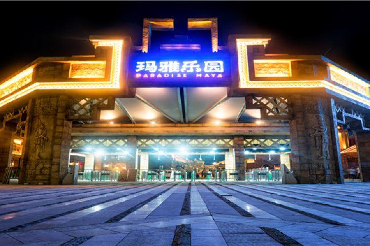 南昌華僑城瑪雅樂園4