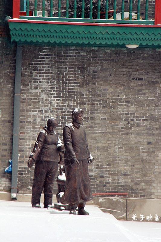 寻找老道外的雕刻时光 - 哈尔滨游记攻略【携程攻略】