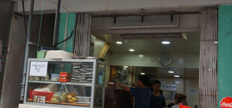999 Shan Noodle House