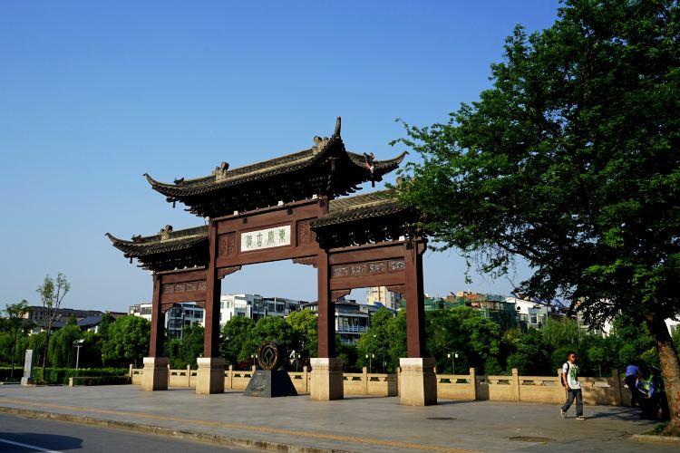 Dongguan Gudu1