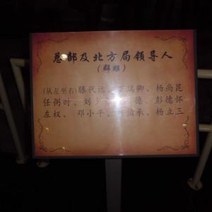 左权游记图文-山西晋中11县游记之左权篇