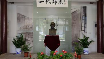 叶圣陶纪念馆