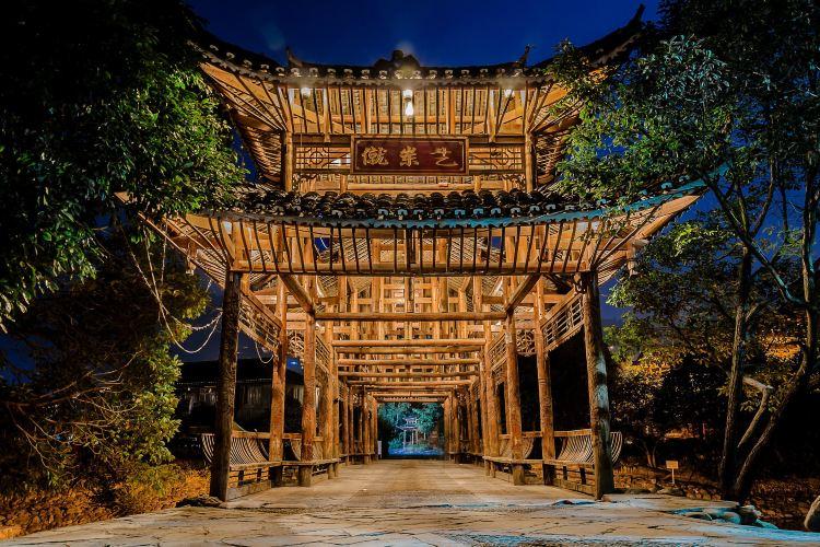 Xijiang Qianhu Miao Village2
