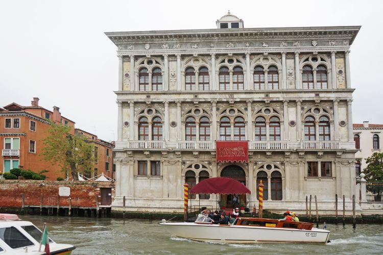 MM Venezia2