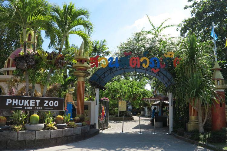 푸껫 동물원2