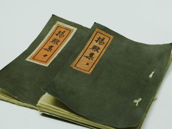 江陰博物館