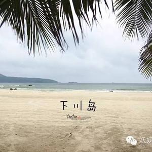 下川岛游记图文-假期去哪儿?玩转潮人径,下川岛的三日两夜!