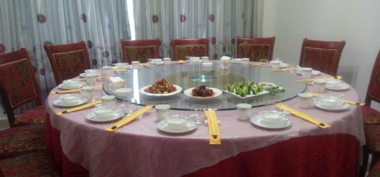 聚福緣飯店