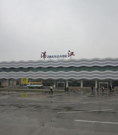 [海南游记图片] 2015元旦--湛江徐闻海南环岛游