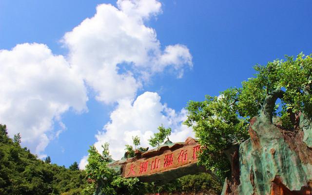 大别山桐枧冲瀑布群《第二届万人欢乐泼水节》