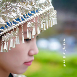 毕节游记图文-沿着铁路去旅行:浪漫旅程,行摄多彩贵州9天9夜