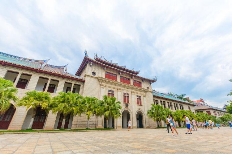 Xiamen University2