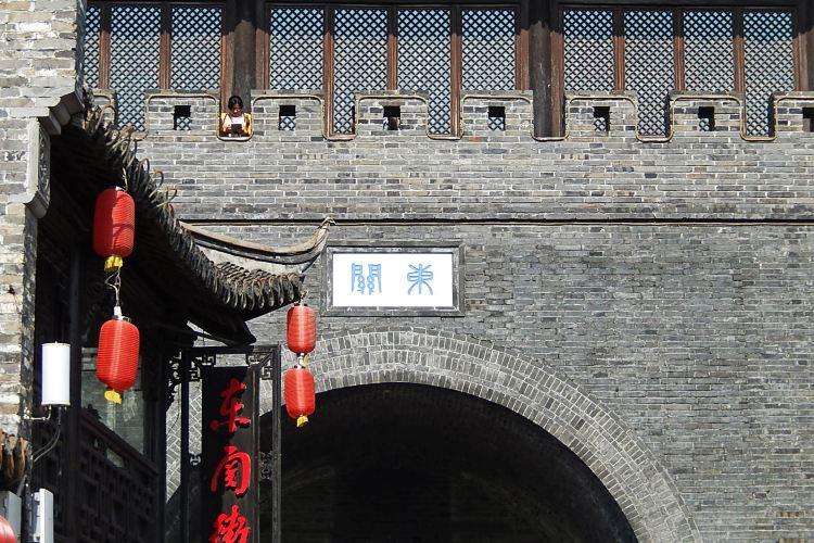 Dongmen Relic Site3