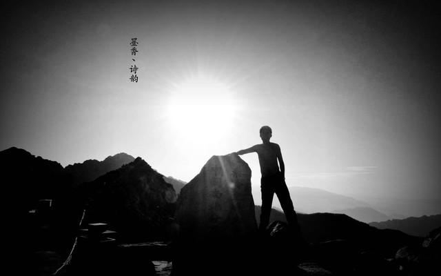 秦岭主峰地,仙境太白山