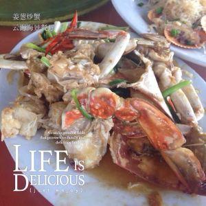 云海饭店·全海景餐厅(惠东总店)旅游景点攻略图