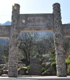 [五莲游记图片] 山东游记之日照五莲山
