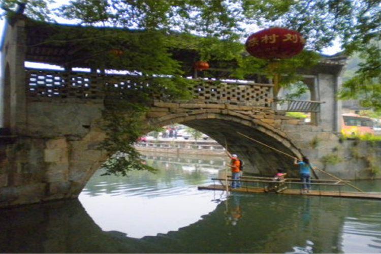 大漢皇族村4