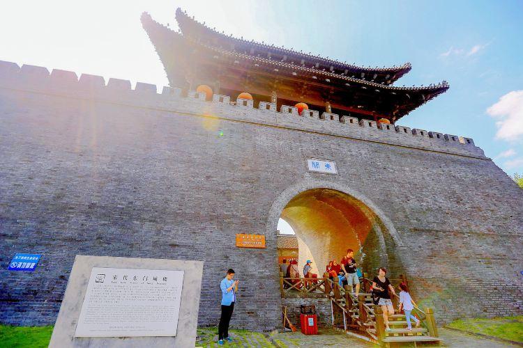 Dongguan Street Historical District1