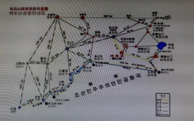 7月末,长春-松江河-长白山西坡-三角龙湾-辉南-长春4日自驾流水账