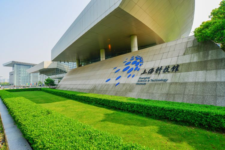 Shanghai Science and Technology Museum3