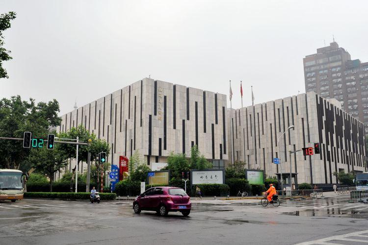 장쑤성 미술관1
