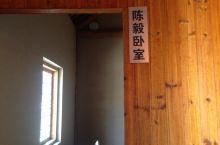 红色旅游:阜宁停翅港新四军军部旧址