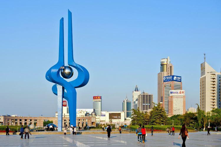 Quancheng Square1