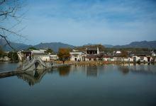 安徽黄山风景区 3日自驾游