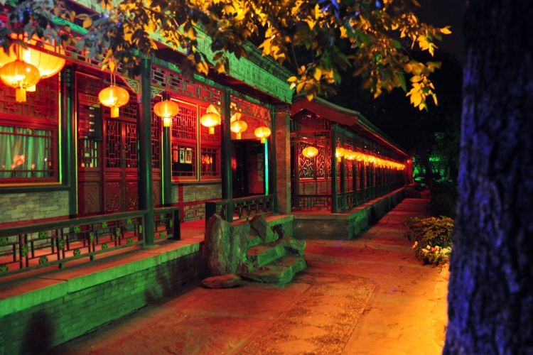 Prince Gong's Mansion4