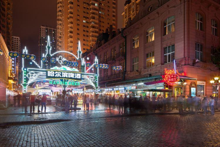 Zhongyang Street4
