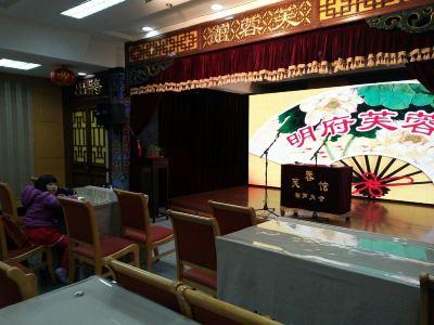 Furong Hall Crosstalk Conference